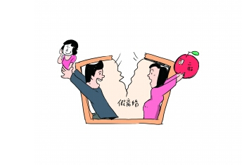 起诉离婚怎么写