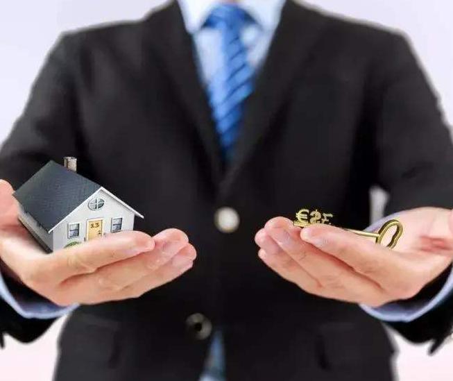 房屋买卖合同 纠纷