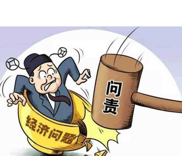 民事经济合同纠纷