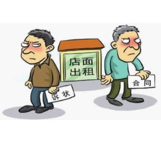 房屋合同纠纷起诉状
