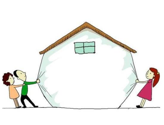 房屋买卖合同解除纠纷