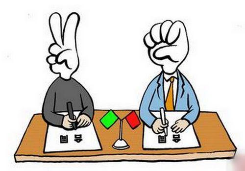 合同买卖纠纷是怎么办,解决方式和注意问题有哪些?