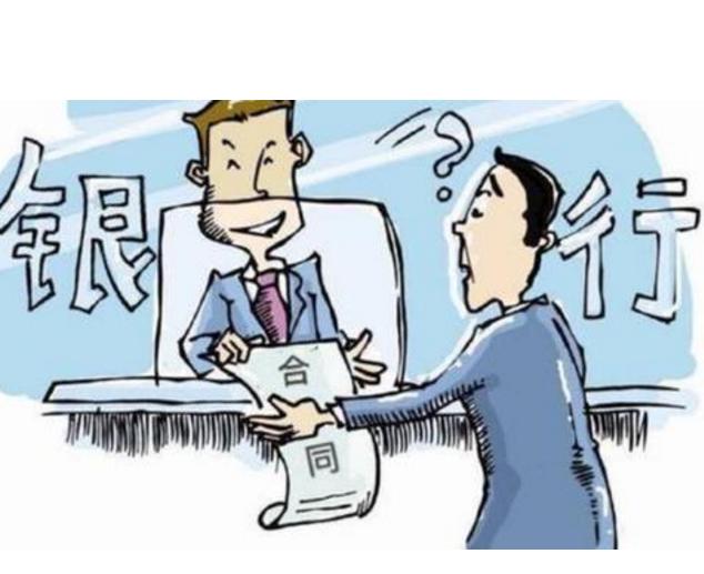 借款合同纠纷律师费
