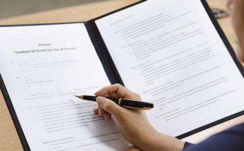 英文合同审核