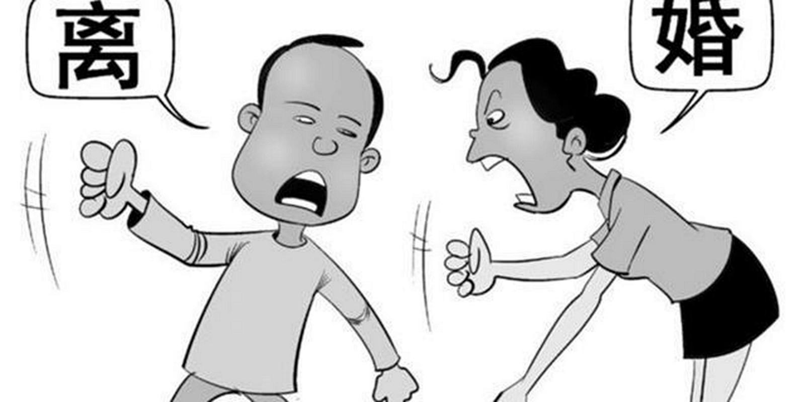 离婚起诉书模版