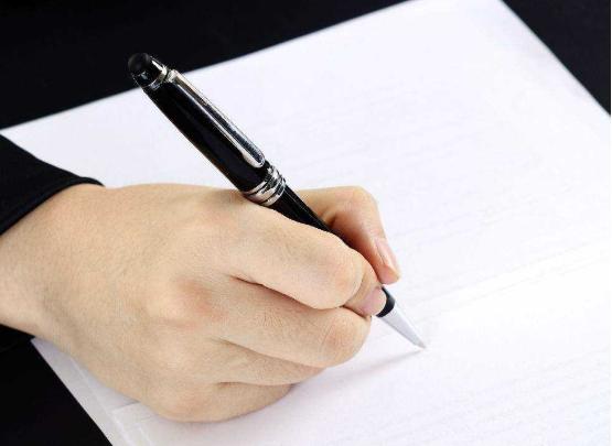 签订合同纠纷