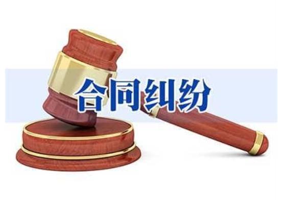合同纠纷案上诉