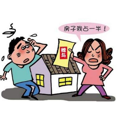 财产纠纷合同