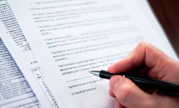 做好公司合同审核流程才能确保自己的权益