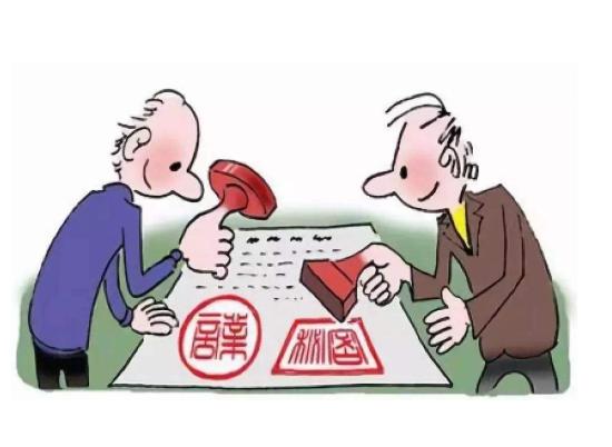租赁合同纠纷诉讼