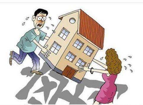 离婚财产债务分割