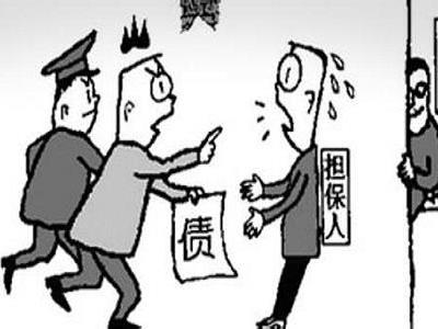债务咨询律师哪些问题比较好呢?
