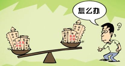 房产纠纷律师服务需要多少钱?有哪些收费标准?