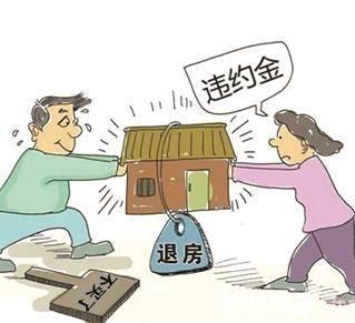 请知名的房产纠纷律师需要多少钱?房产纠纷需要请律师吗?
