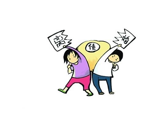 夫妻离婚财产债务怎么分配?离婚后如何调整心态?