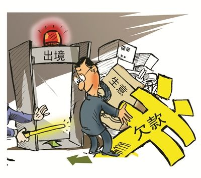债务纠纷诉讼律师