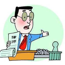 著名债务追讨律师