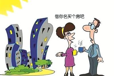 买房产纠纷怎么解决?房产纠纷诉讼时效是多久?