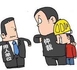 工伤属于劳动纠纷吗