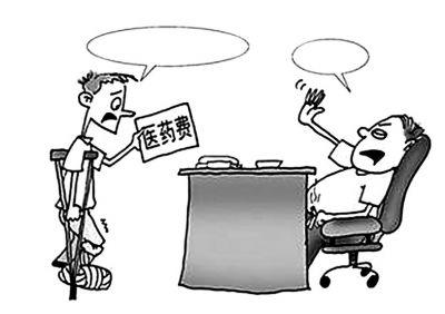 工伤赔偿管辖 怎么正确处理工伤案件