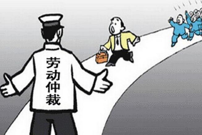 工伤待遇仲裁时效 维权需要抓紧才有机会