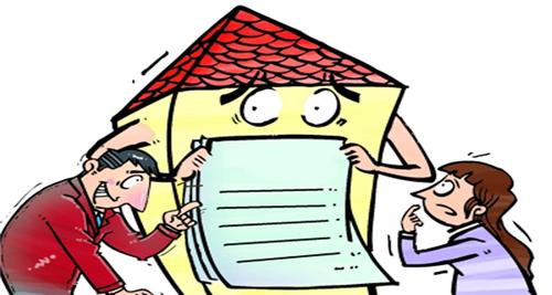 房产纠纷起诉费用是怎么收的