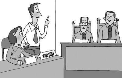 交易房产纠纷律师费用