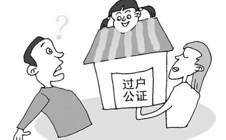 买卖房产纠纷诉讼律师费用有哪些收费类型呢?