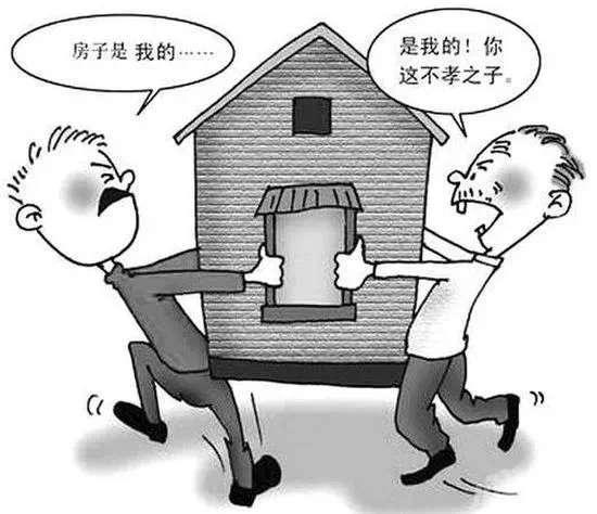 涉外房产纠纷
