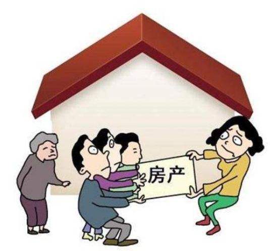 继承父母房产纠纷解决途径有哪些