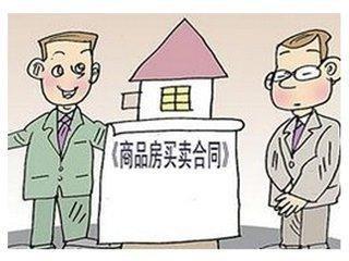 买卖房纠纷律师