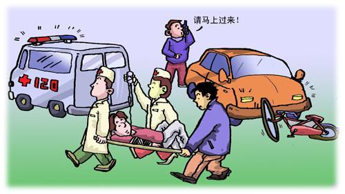 交通事故律师费大概多少?包括哪些费用?
