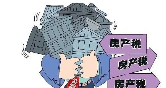 律师解决房产纠纷大概费用要多少,律师费如何计算?