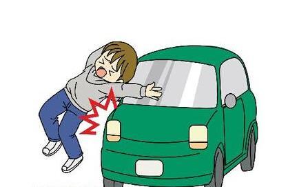 什么是道路交通事故,交通事故的律师怎么找?