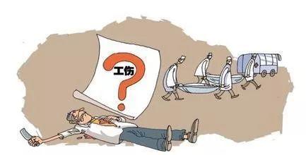 职业病工伤赔偿怎么认定?工伤赔偿项目有哪些?