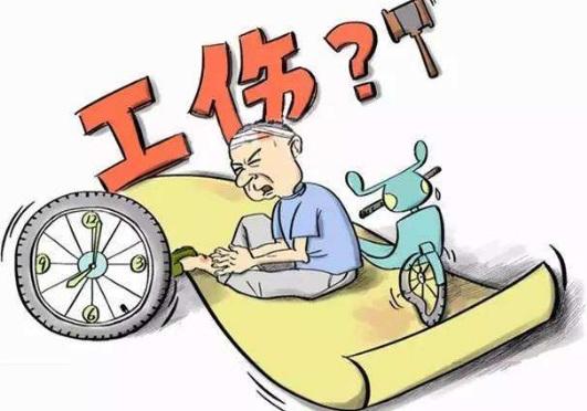 工伤赔偿调解是什么程序?工伤赔偿的期限是多久?