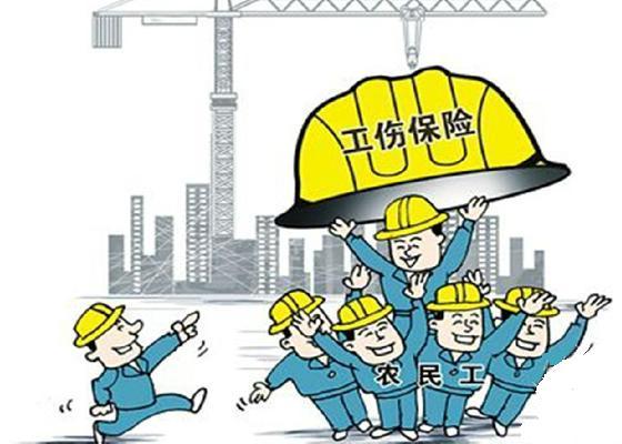 建筑农民工工伤赔偿标准是什么?个人怎么申请工伤?