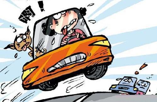 交通事故付费咨询律师收费标准是怎样的!