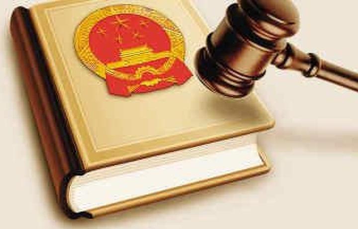 刑事诉讼书中有哪些内容 刑事诉讼的任务是什么