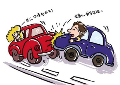 专业汽车交通事故律师去哪找呢?当然是上名律师平台找了