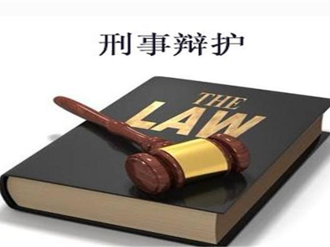 怎么找刑事诉讼律师?如何找到出色的律师?