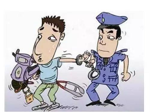 刑事诉讼法盗窃罪