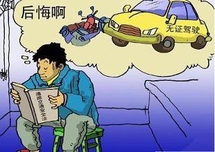 交通事故赔偿标准律师费多少?交通事故骨折怎么索赔?