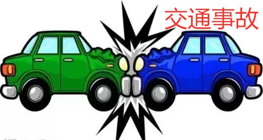 交通事故律师事务所固定费用是多少?请律师有什么好处?