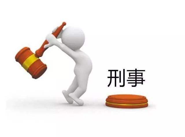 刑事辩护律师网
