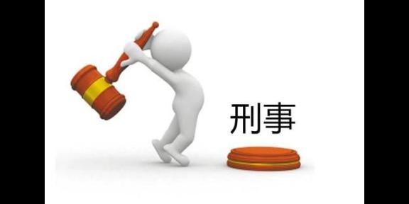 受贿罪刑事辩护律师要注意什么?受贿罪主体有什么分类?