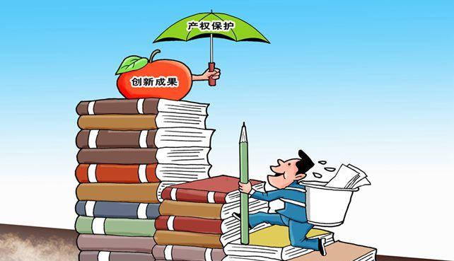知识产权律师资格证