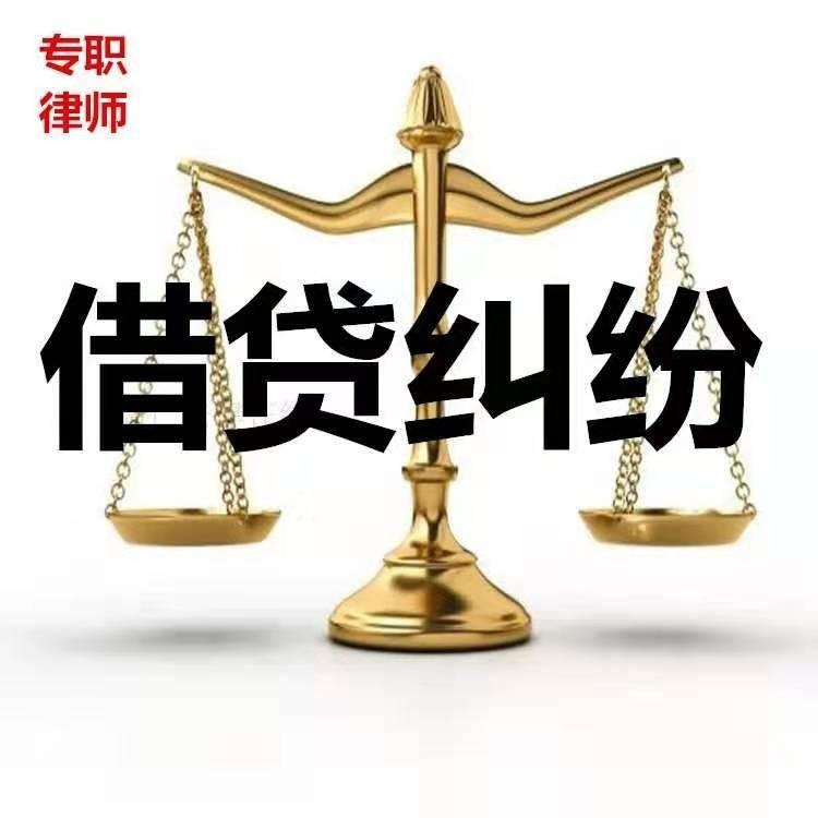 债权债务律师收费标准