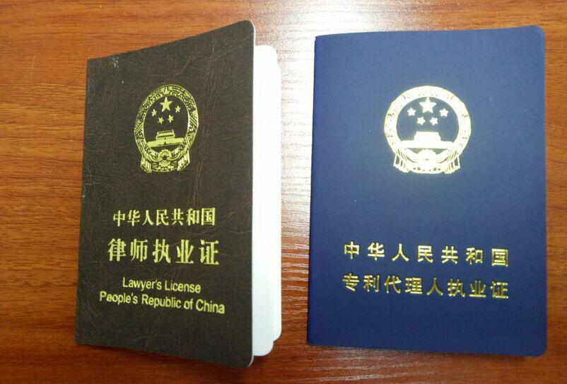 律师公司注册