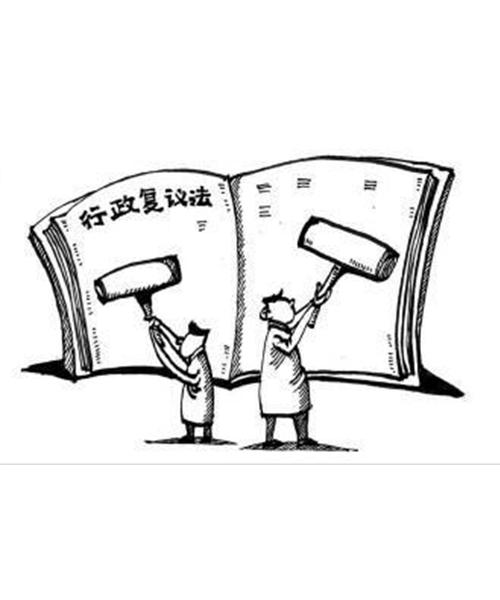 知识产权律师事务所的条件